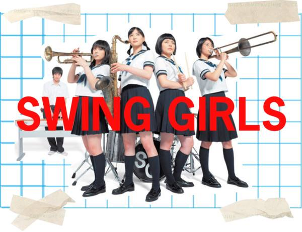 Swing Girls Review